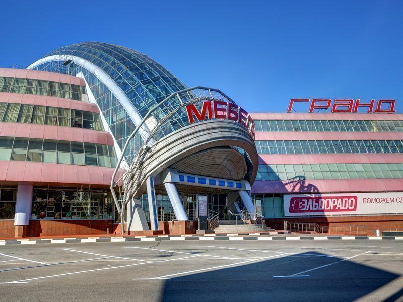 Магазин Гранд Москва Официальный